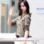 Brown Shirt | Mina – Twice