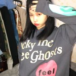 Lucky Me I See Ghosts Hoodie | J-Hope – BTS