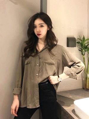 twice-mina-brown-shirt