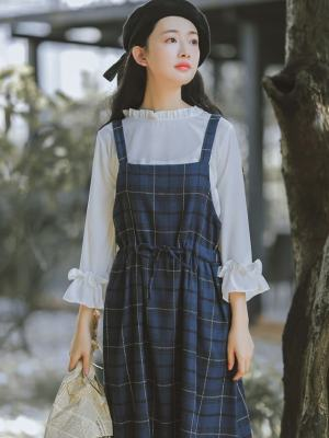 Dahyun Striped Strap Dress (8)