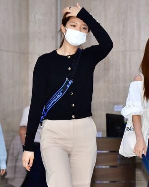 Classy Cardigan | Jeongyeon – Twice