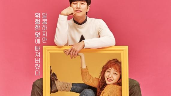 Cheese in the Trap Fashion