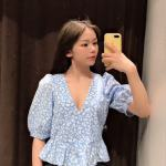Blue V-Neck Peplum Shirt | Jeongyeon – Twice