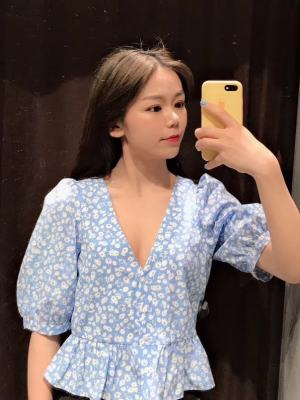 Jeongyeon Blue V-Neck Peplum Shirt (3)