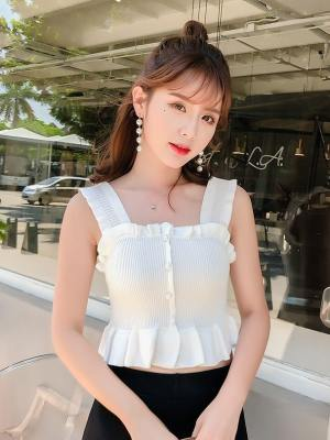 Lia White Wide Strap Ruffled Crop Camisole (3)