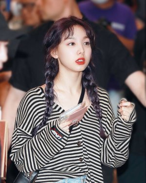 V-Neck Striped Knit Cardigan | Nayeon – Twice