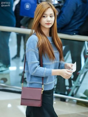 Blue Stitched Stripes Sweater | Tzuyu – Twice