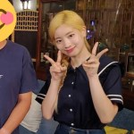 Blue Navy Collar Shirt | Dahyun – Twice