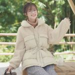 Beige Bomber-Fur Mix Jacket