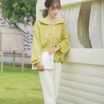 """Yellow """"F.S. I Want"""" Hoodie"""