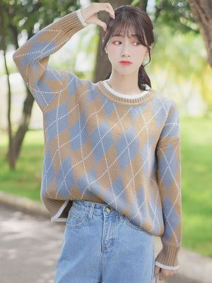 Argyle Patterned Sweater (1)