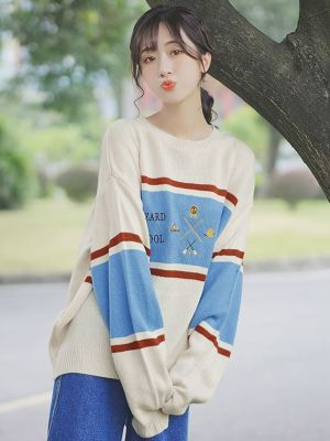 Wizard School Sweater (1)