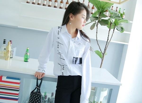 Zero Four Phrase Print White Shirt | Baekhyun – EXO