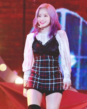 Lace Plaid Strap Dress | Dahyun – Twice