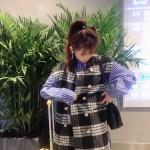 Plaid Sleeveless Vest | Yuna – ITZY