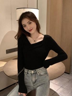 Joy Irregular-cut Neckline Textured Sweater (5)