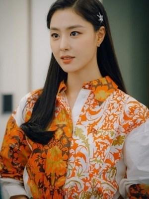 Orange Gold Floral Pattern Shirt | Seo Dan – Crash Landing On You