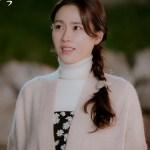 Long Creamy Beige Cardigan | Yoon Se Ri – Crash Landing On You