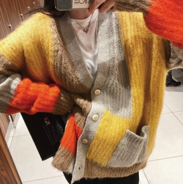 Multicolored Patches Styled Cardigan | Yoon Se Ri- Crash Landing On You