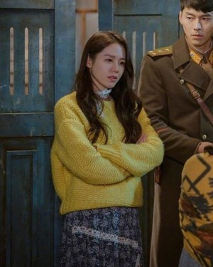 Yellow Knit Sweater | Yoon Se Ri – Crash Landing On You