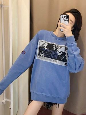 Jaehyun C0a0v0 Washed Crew Neck Sweater 3