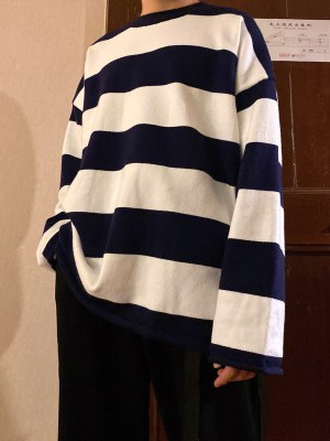 Ma Hyeon-yi Creamy White and Blue Stripe Pullover 5