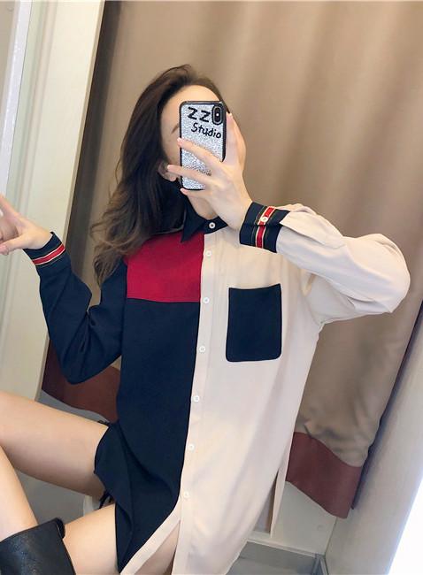 Trio Color Block Long Sleeve Shirt | Seungmin – Stray Kids