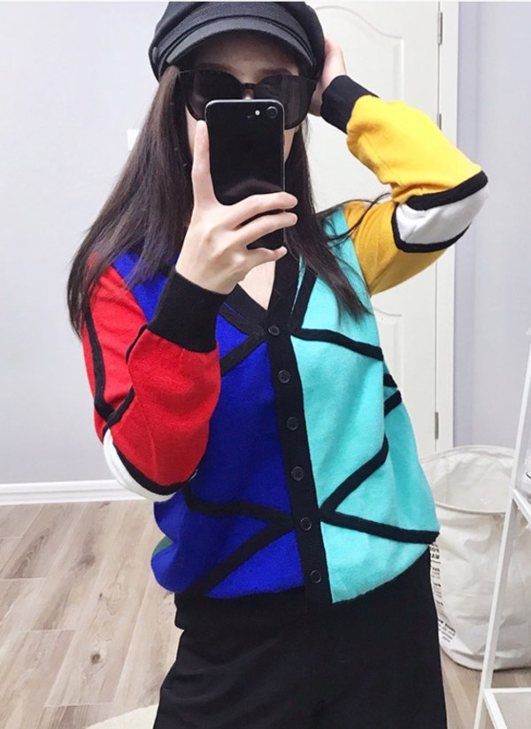 Geometric Shapes Colour Block Cardigan | Jimin- BTS