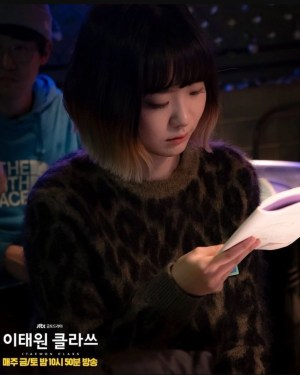 Animal Print Crew Neck Sweater | Jo Yi So – Itaewon Class