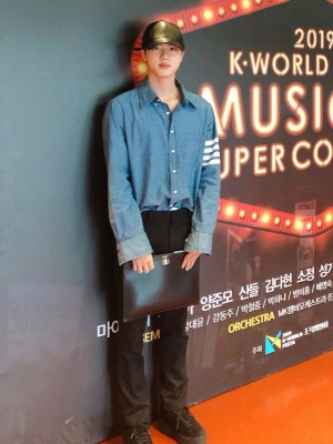 Bracing Blue Denim Long Sleeve Shirt | Jin – BTS