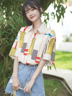 Multicolored Geometric Shapes Shirt (3)