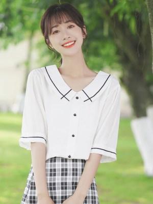 Outlined Flat Collar Cute Shirt