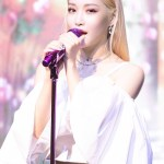 White Off Shoulder Top | Chung Ha