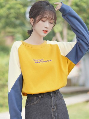 Dimensional Yellow Round Neck Sweater
