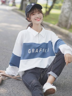 Grafiku Two Tone Sweater