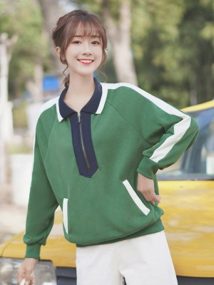 Green Polo Collared Zip-Up Sweater (3)