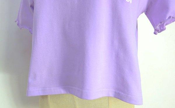Lavender Flower Printed T-Shirt | IU