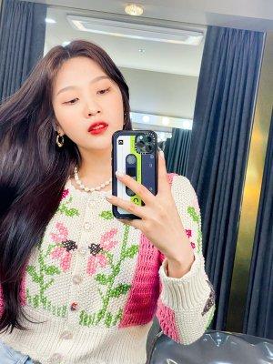 Flower Designed Knit Cardigan | Joy – Red Velvet