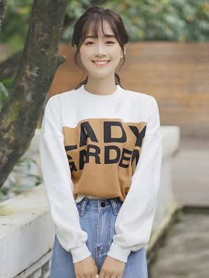 Lady Garden White Sweater