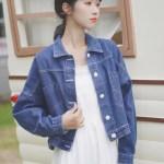 White Laced Sleeves on Denim Jacket