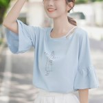 Blue T-Shirt With Cut-Out Neckline