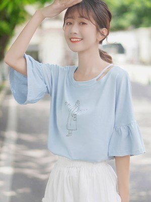 Blue T-Shirt With Cut-Out Neckline (5)