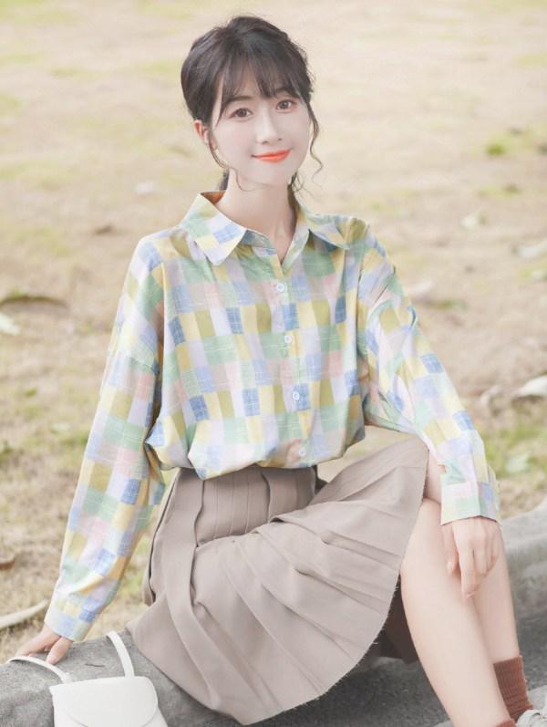 Colorful Mosaic Patterned Shirt