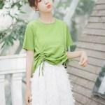 Green Drawstring T-Shirt