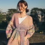 Rainbow Hue Belted Cardigan | Lisa – BlackPink