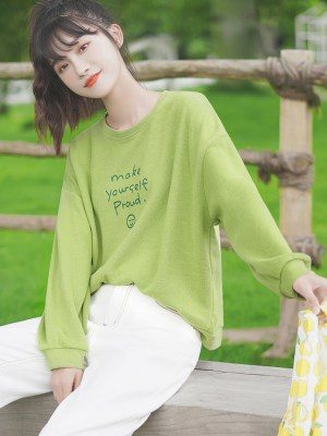 Make Yourself Proud Green Sweater (9)