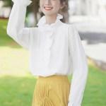 Ruffled High Neck White Shirt