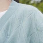 Wavy Edges Knit Blue CardiganWavy Edges Knit Blue Cardigan