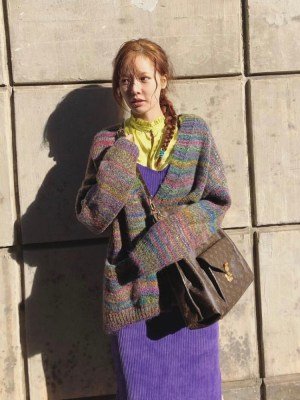 Rainbow Knitted Cardigan | Hyuna
