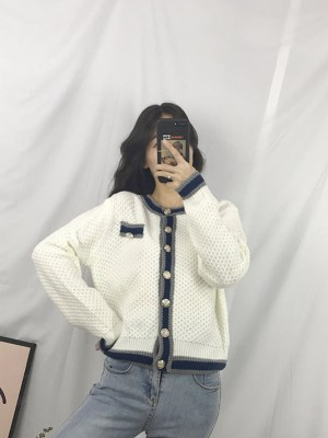 Yeojin Blue And Grey Outlined Cardigan (2)